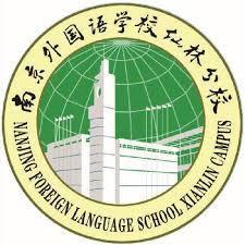 Nanjing Foreign Languages School Xianlin